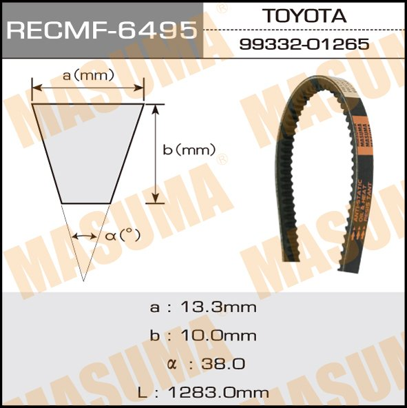 Ремень клиновидный  Masuma  рк.6495 (13x1257)