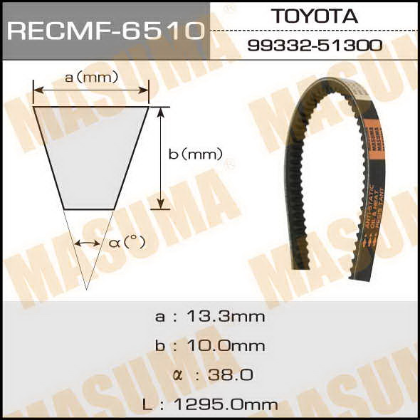 Ремень клиновидный  Masuma  рк.6510 (13x1295)