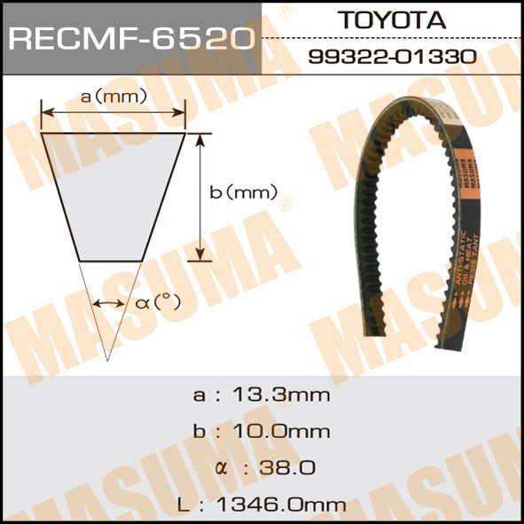 Ремень клиновидный  Masuma  рк.6520 (13x1321)