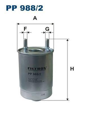 Фильтр топливный. Filtron (PP988/2)