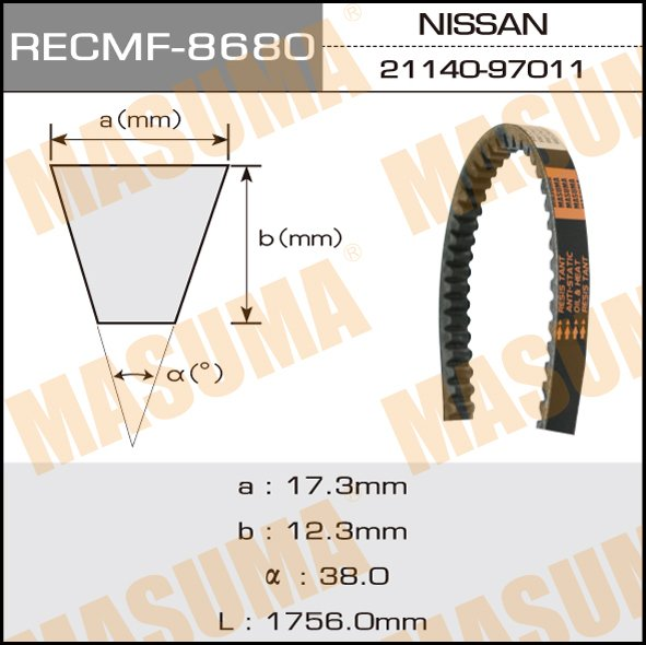 Ремень клиновидный  Masuma  рк.8680 (17x1727)снят