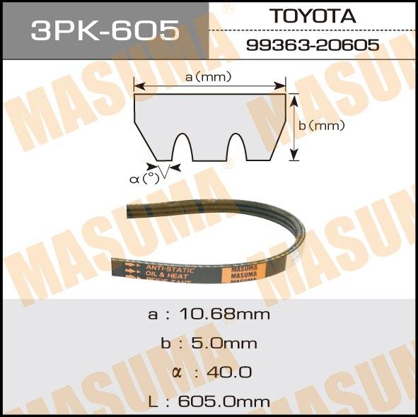 Ремень ручейковый  Masuma  3PK- 605. (3PK-605)
