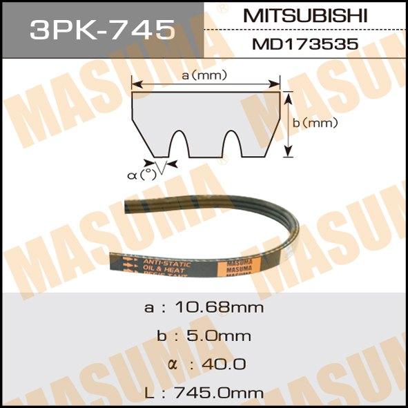 Ремень ручейковый  Masuma  3PK- 745. (3PK-745)
