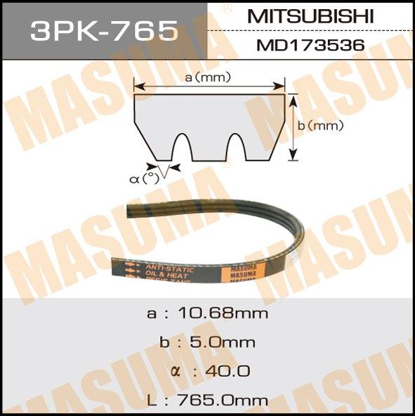 Ремень ручейковый  Masuma  3PK- 765. (3PK-765)