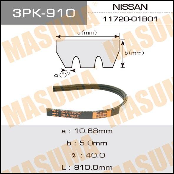 Ремень ручейковый  Masuma  3PK- 910снят. (3PK-910)