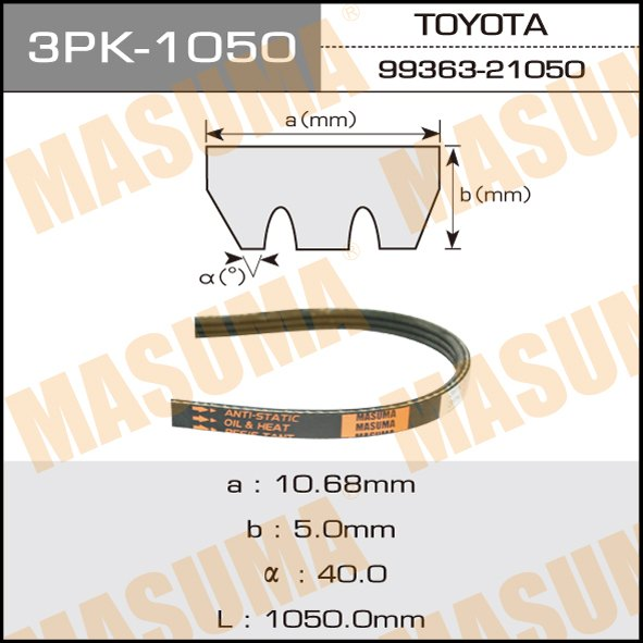 Ремень ручейковый  Masuma  3PK-1050