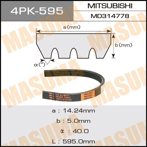 Ремень ручейковый  Masuma  4PK- 595. (4PK-595)