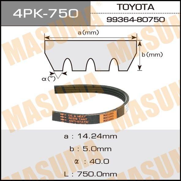 Ремень ручейковый  Masuma  4PK- 750. (4PK-750)