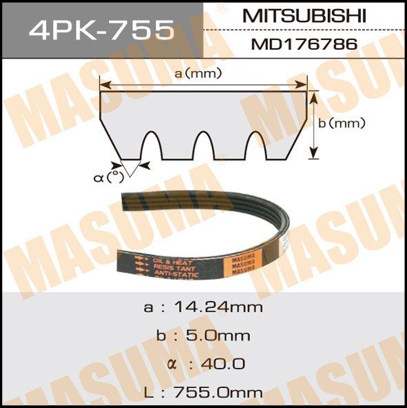 Ремень ручейковый  Masuma  4PK- 755. (4PK-755)