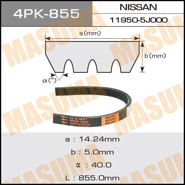 Ремень ручейковый  Masuma  4PK- 855. (4PK-855)