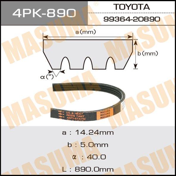 Ремень ручейковый  Masuma  4PK- 890. (4PK-890)