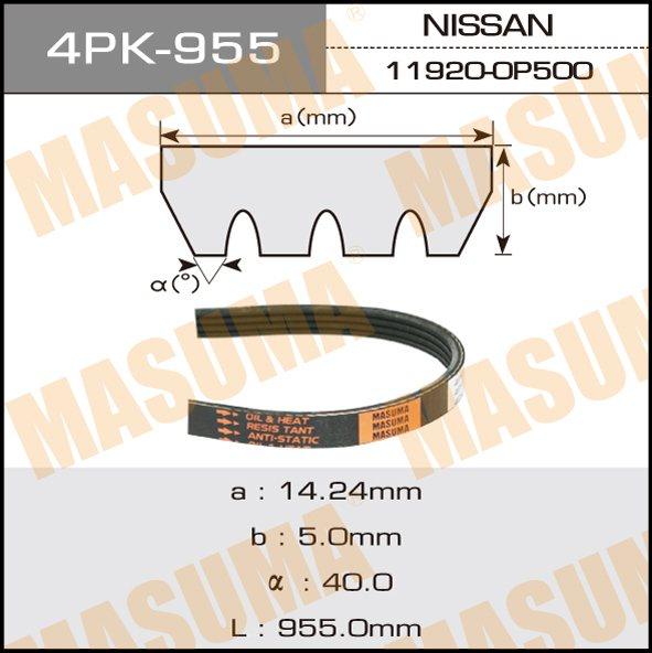 Ремень ручейковый  Masuma  4PK- 955. (4PK-955)