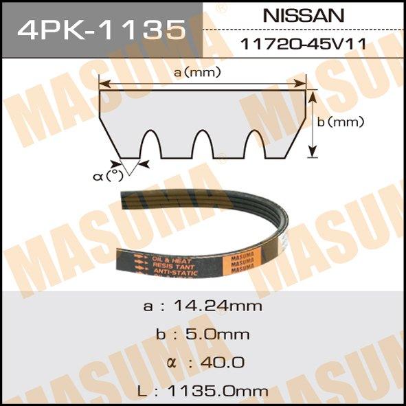 Ремень ручейковый  Masuma  4PK-1135снят