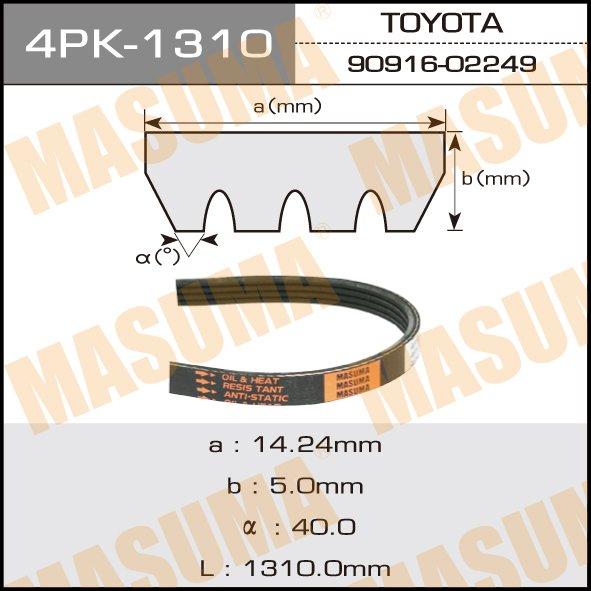 Ремень ручейковый  Masuma  4PK-1310