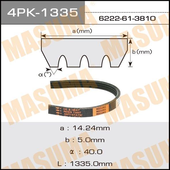 Ремень ручейковый  Masuma  4PK-1335