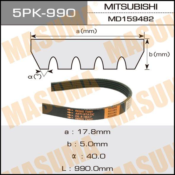 Ремень ручейковый  Masuma  5PK- 990. (5PK-990)