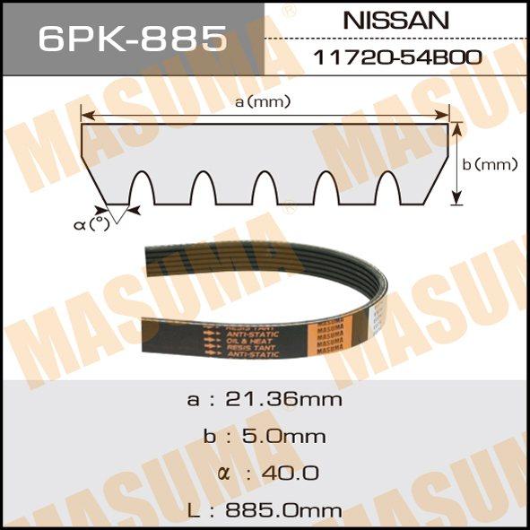 Ремень ручейковый  Masuma  6PK- 885. (6PK-885)