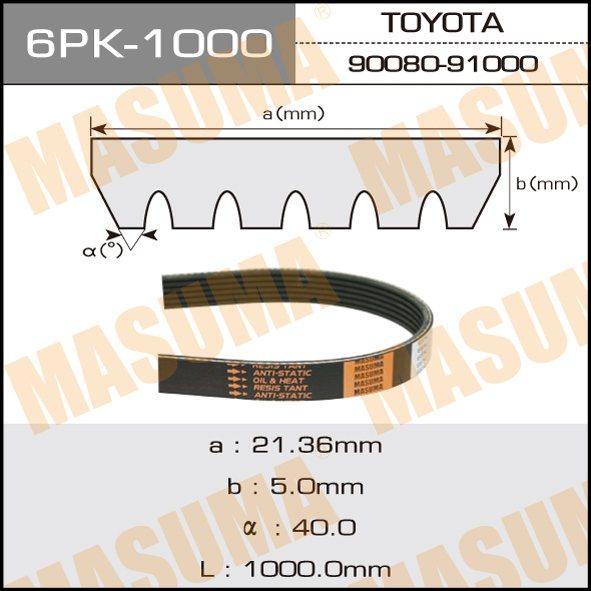 Ремень ручейковый  Masuma  6PK-1000