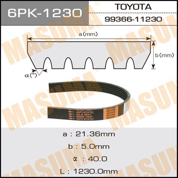 Ремень ручейковый  Masuma  6PK-1230