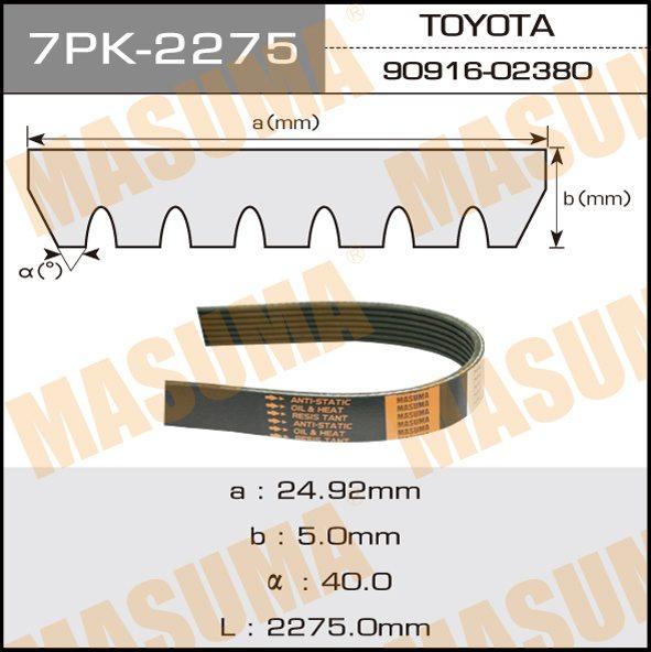 Ремень ручейковый  Masuma  7PK-2275