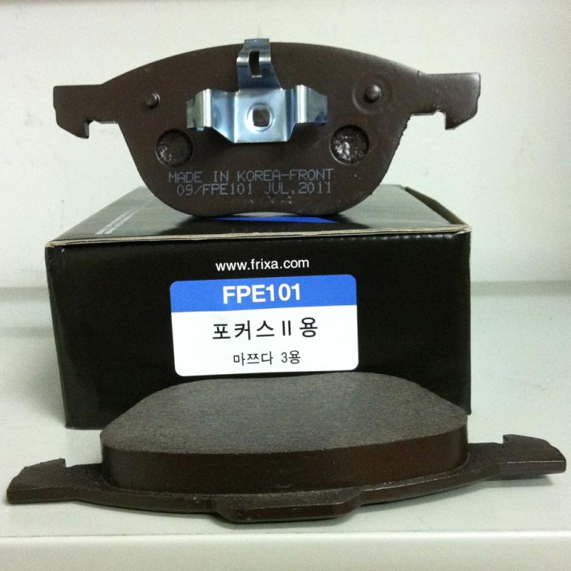 Колодки тормозные. Hankook Frixa (FPE101)