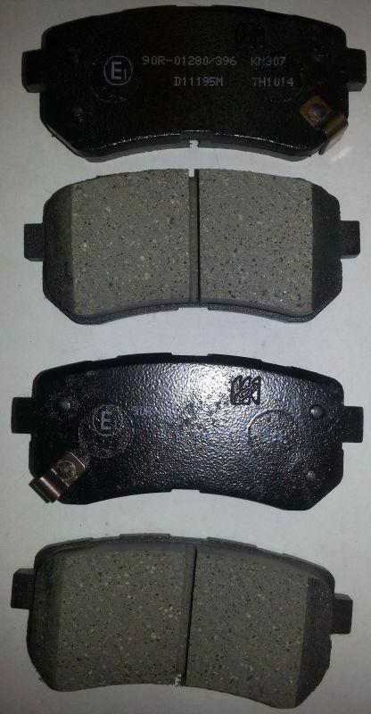 колодки дисковые з.. Kashiyama (D11195M)