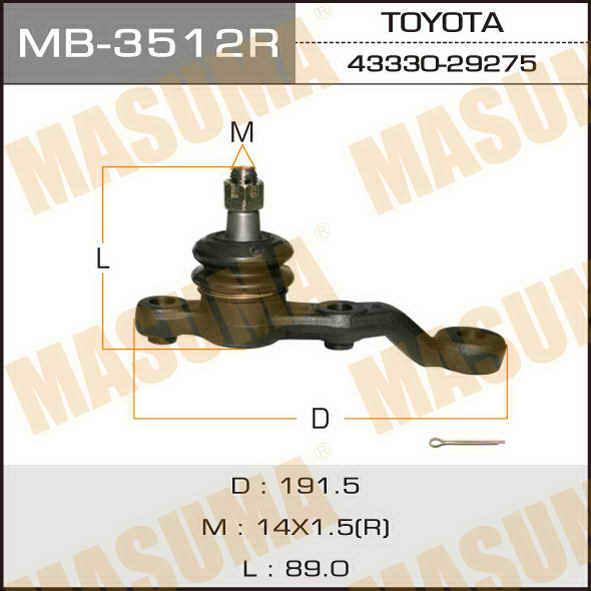 Шаровая опора  Masuma  front low ##X9#, ##X10# RH. (MB-3512R)