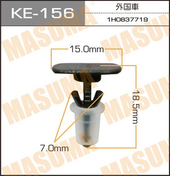 Клипса автомобильная (автокрепеж) MASUMA 156-KE. (KE-156)