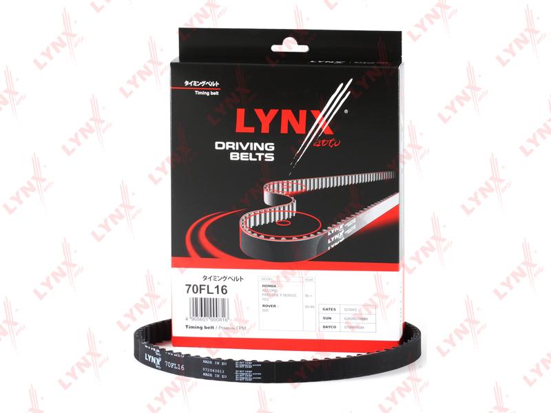 70FL16 Ремень ГРМ LYNX, шт. (70FL16)