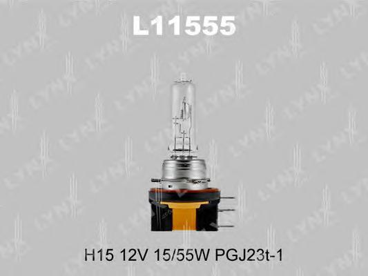 11555 H15 12V 15/55W PGJ23t-1 Лампа автомоб.LYNX, шт. (L11555)