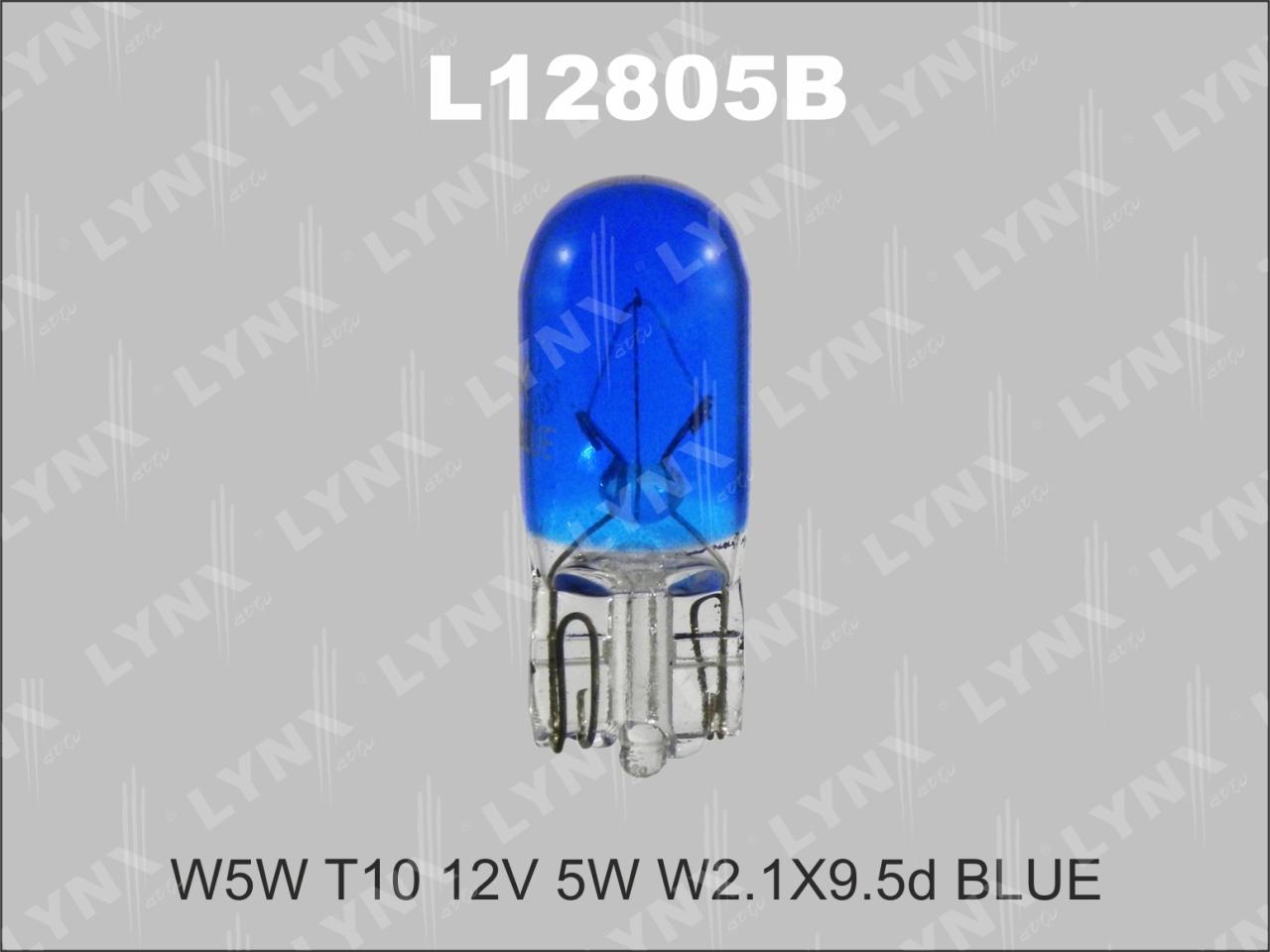 12805B W5W T10 12V 5W W2.1X9.5D Лампа автом(10шт), шт. Lynx (L12805B)