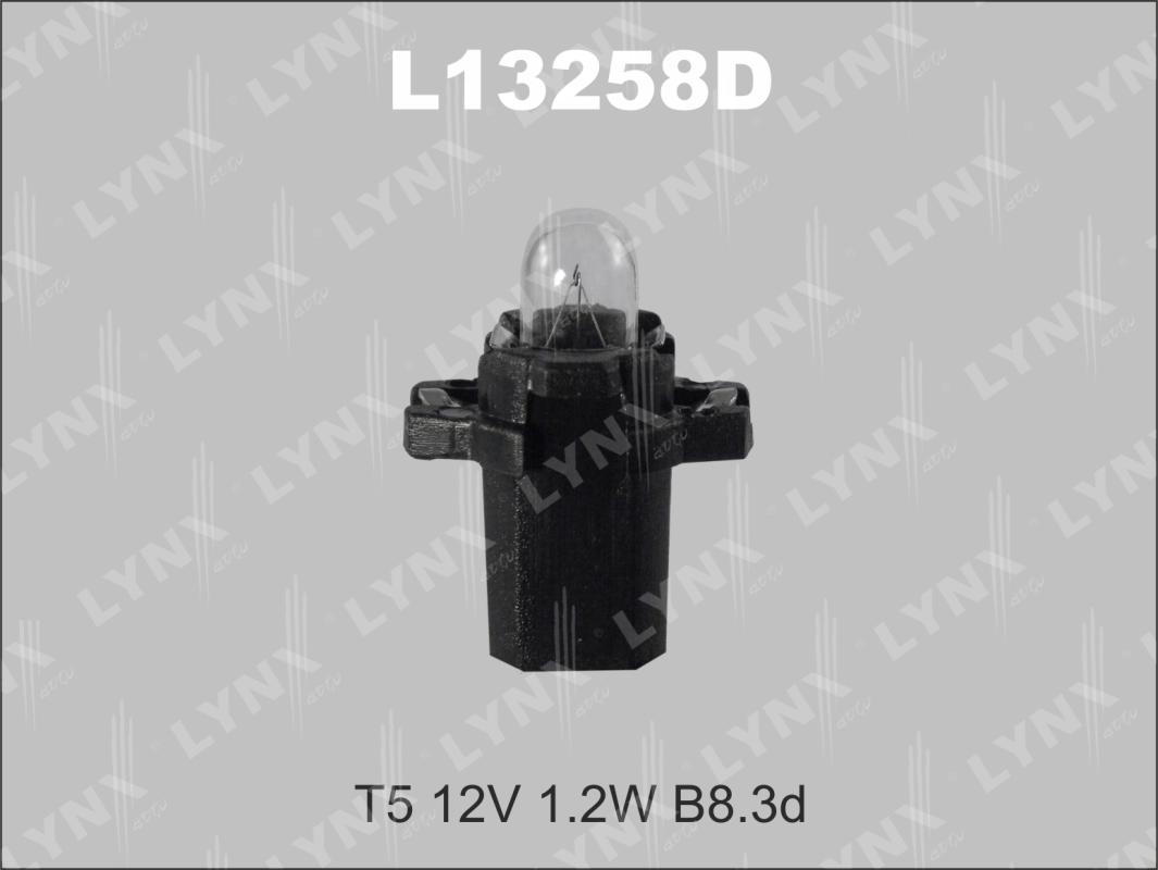 13258D T5 12V 1.2W B8.3d Лампа панели приборов LYNX, шт. (L13258D)