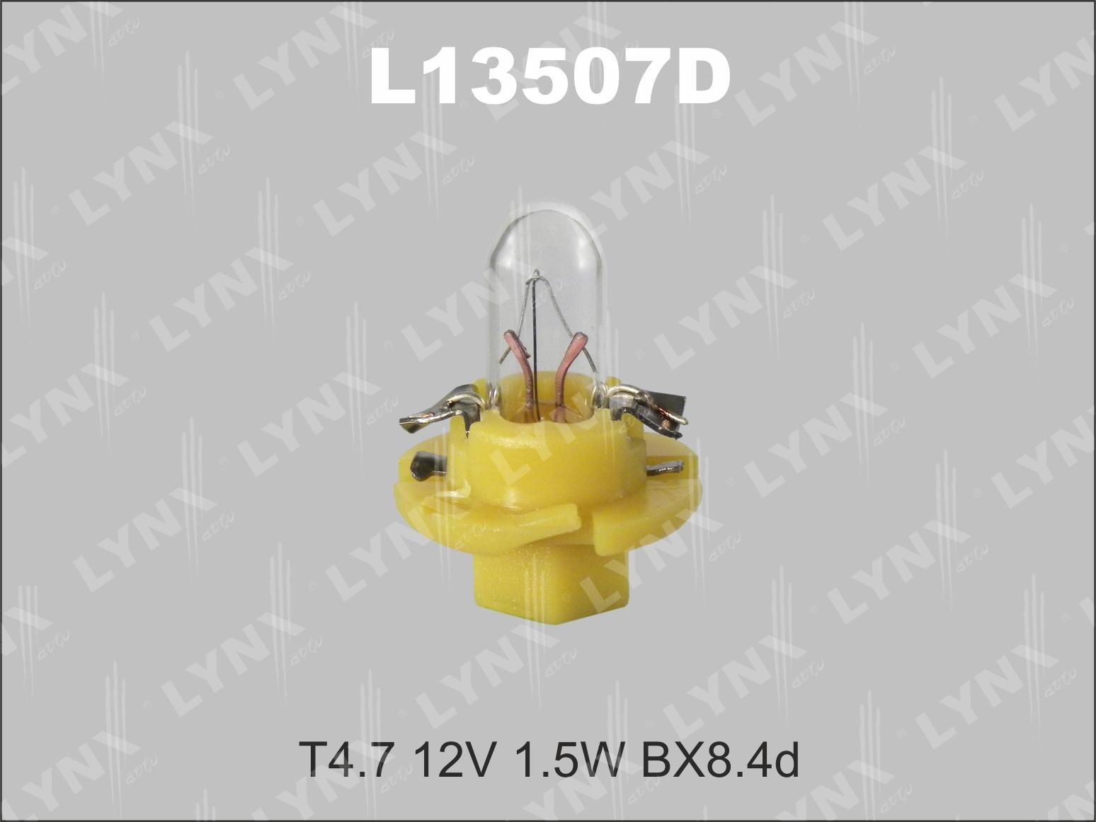13507D Лампа накаливания панели приборов T4.7 12V 1.5W BX8.4d LYNX, шт. (L13507D)