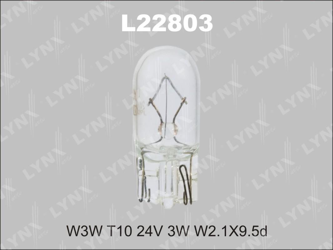 22803L W3W T10 24V 3W W2.1X9.5D Лампа автом. LYNX, шт. (L22803)
