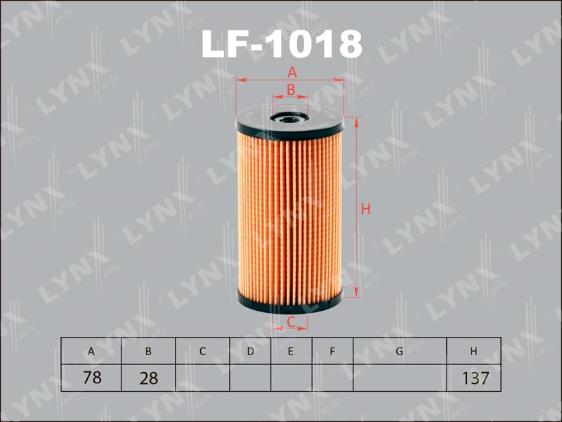 1018LF/FE0026 Фильтр топливный LYNX, шт. (LF-1018)