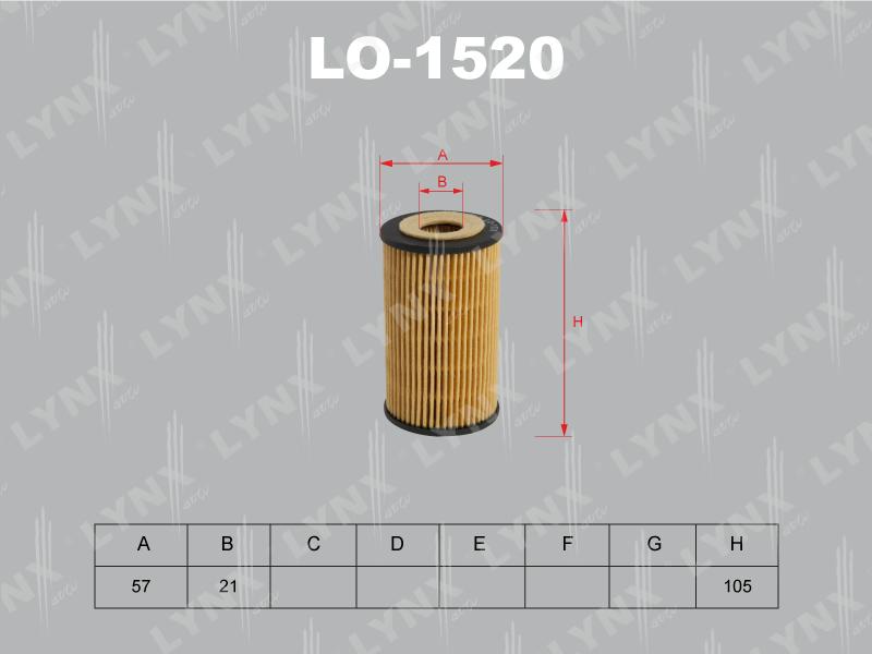 1520 LO/OE0067 Фильтр масляный LYNX, шт. (LO-1520)