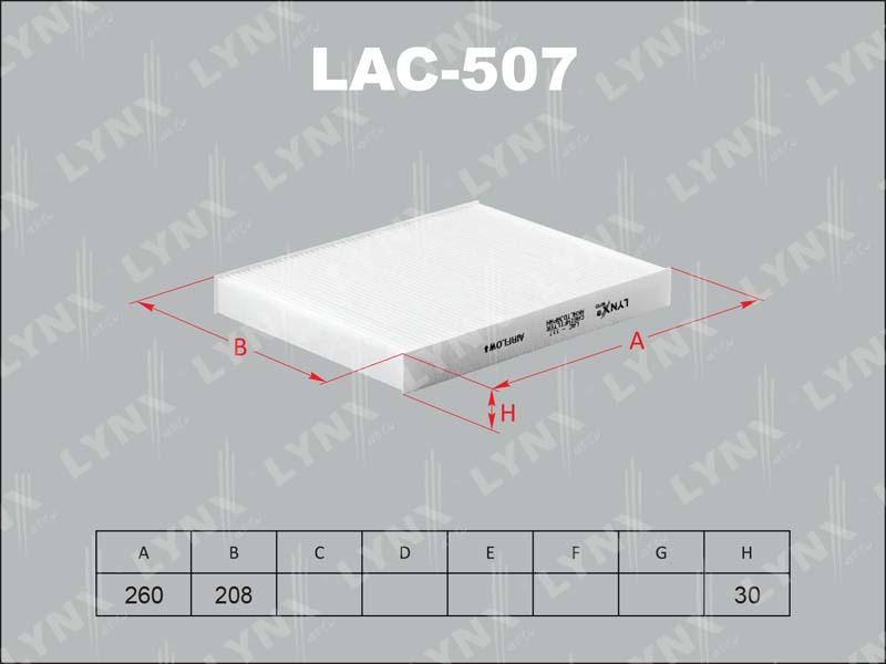 507/518 LAC/AC802 Фильтр салонный LYNX, шт. (LAC-507)