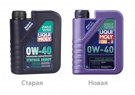 Синт.мот.масло Synthoil Energy 0W-40 SM/CF;A3/B4(1л), шт. Liqui moly (1922)