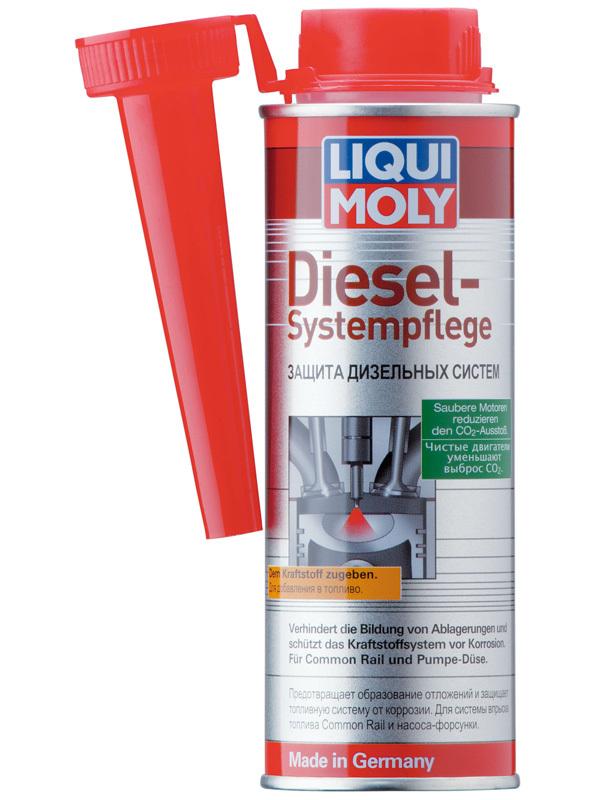 Защита дизельных систем Diesel Systempflege (0,25л), шт. Liqui moly (7506)