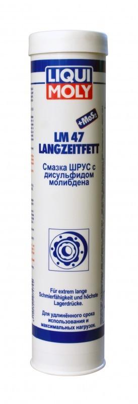Смазка ШРУС с дисульфидом молибденаLM 47 Langzeitfett + MoS2 (0,4кг), шт. Liqui moly (7574)