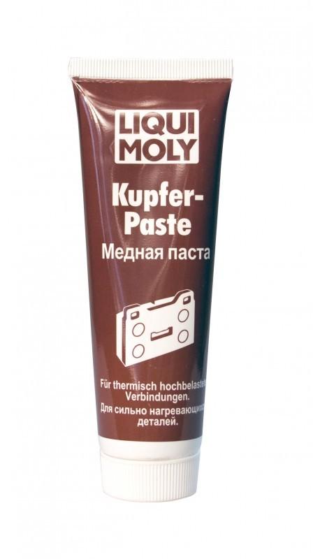 Медная паста Kupfer-Paste (0,1кг), шт. Liqui moly (7579)