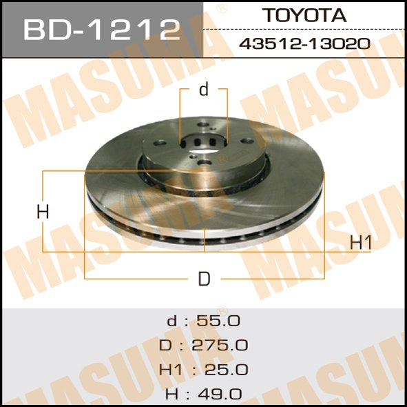 Диск тормозной MASUMA front COROLLA/ CDE120, NDE120, ZZE12# (упаковка 2 шт). (BD-1212)