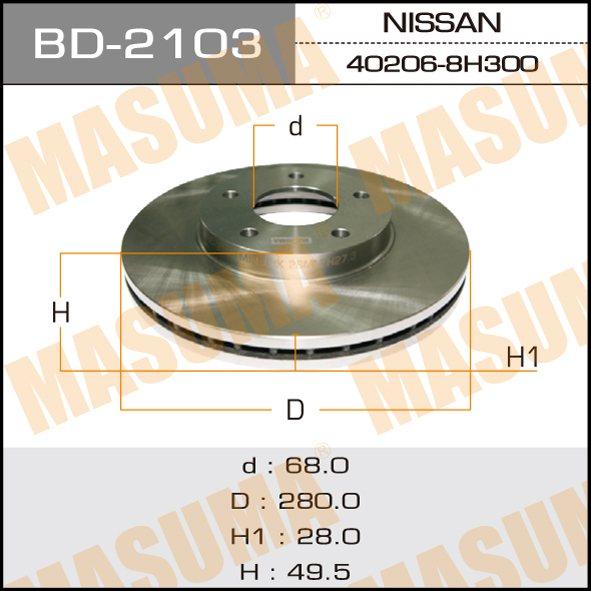 Диск тормозной MASUMA front X-TRAIL/ T30, PRIMERA/ P12E 02- (упаковка 2 шт). (BD-2103)