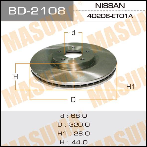 Диск тормозной MASUMA front QASHQAI+2/ JJ10E 09- (упаковка 2 шт). (BD-2108)