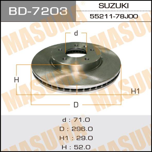 Диск тормозной MASUMA front VITARA, GRAND VITARA (упаковка 2 шт). (BD-7203)