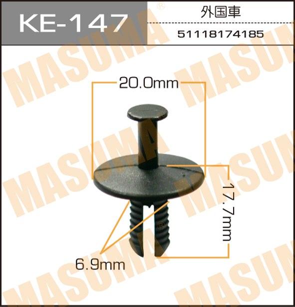 Клипса автомобильная (автокрепеж) MASUMA 147-KE. (KE-147)