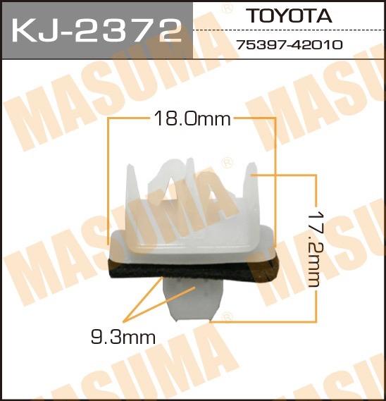 Клипса автомобильная (автокрепеж) MASUMA 2372-KJ. (KJ-2372)