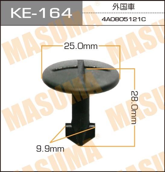 Клипса крепежная  Masuma  164-KE. (KE-164)