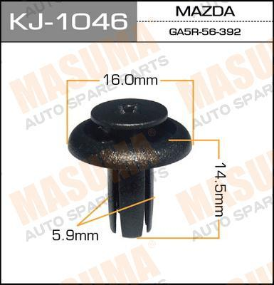 Клипса крепежная  Masuma  1046-KJ (уп.50шт). (KJ-1046)