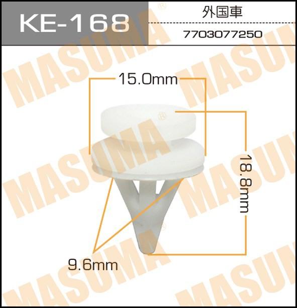 Клипса автомобильная (автокрепеж) MASUMA 168-KE. (KE-168)